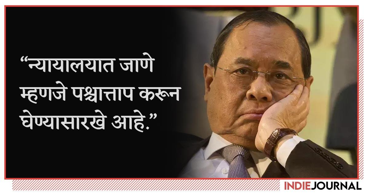 Shubham Gokhale