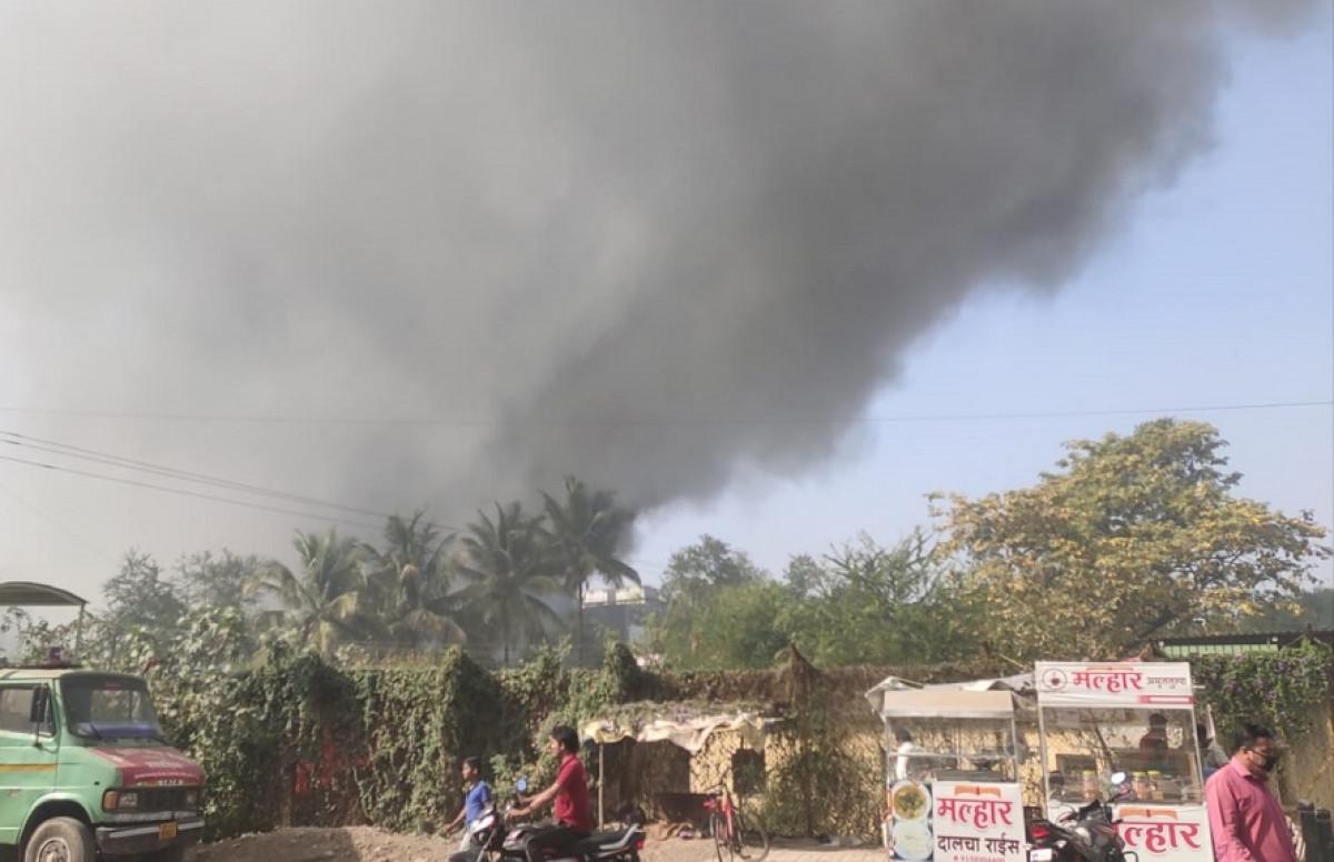 Pune Fire Brigade