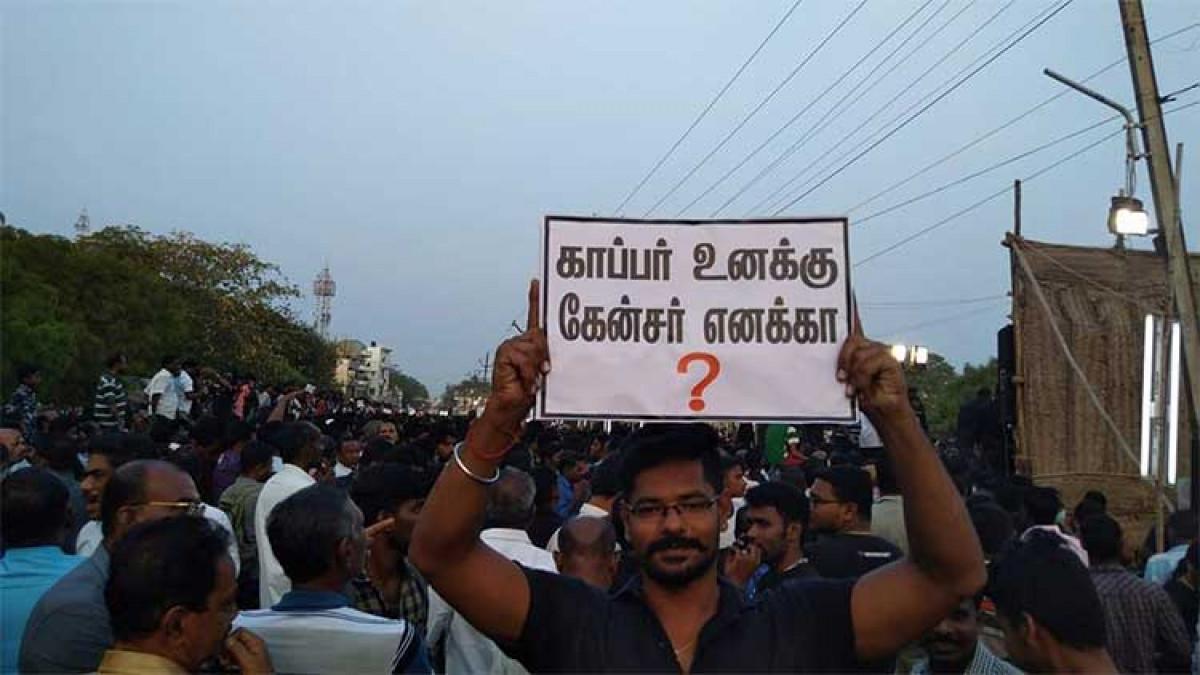 sterlite protest