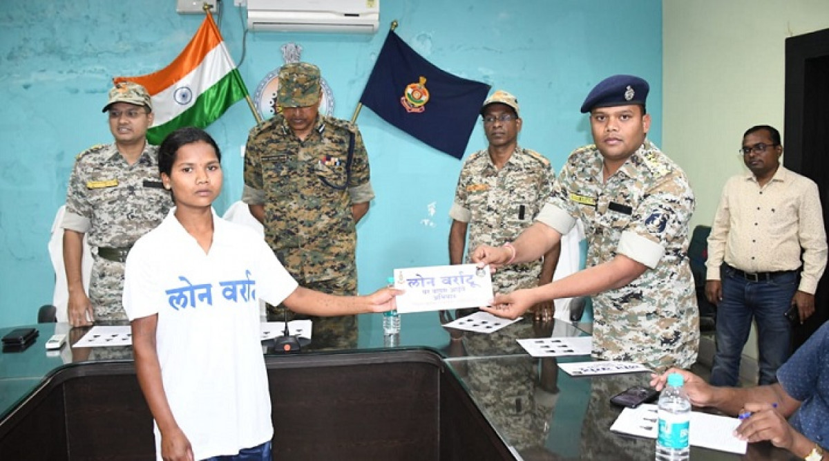 Dantewada Police