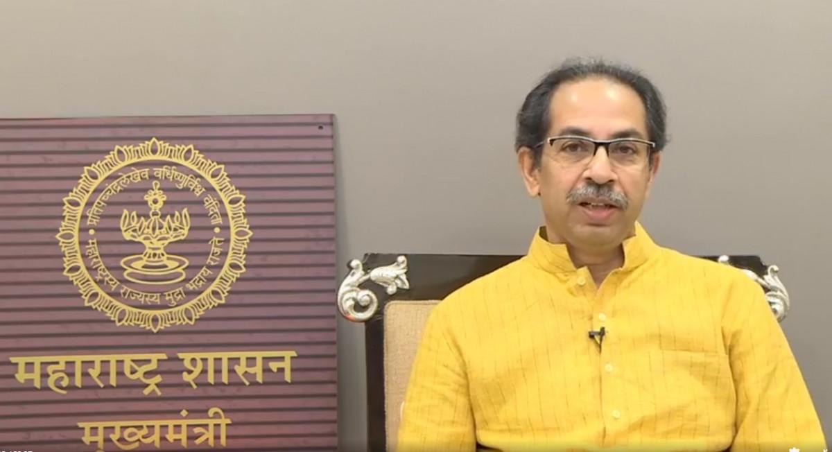 CMO Maharashtra Facebook Live