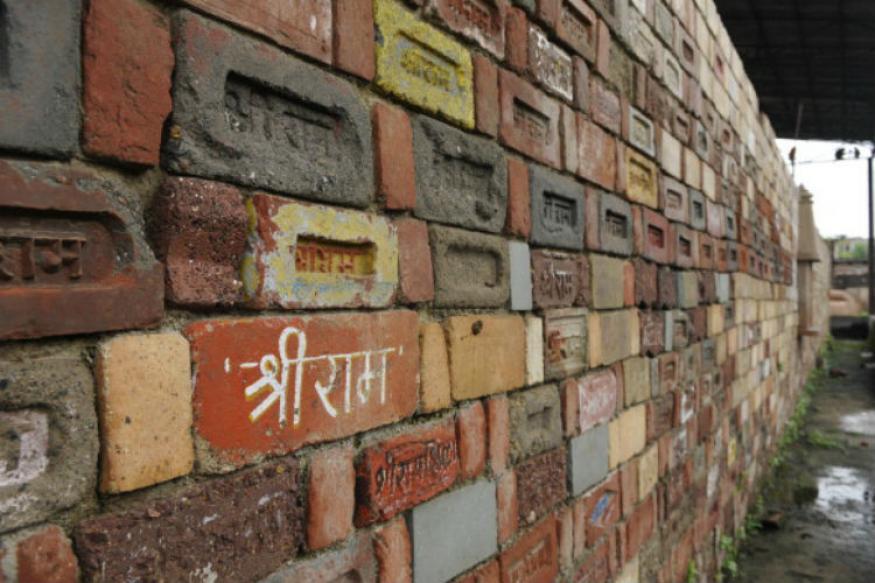 Ayodhya Bricks