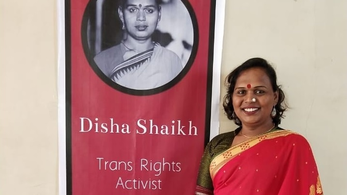 Disha Shaikh