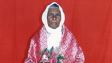 Bashirbi