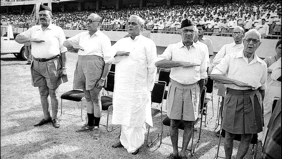 Atal Bihari RSS